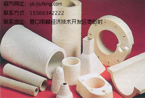 久丰镁制品提供营口地区销量好的耐火材料 耐火材料供货厂家