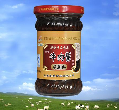 【94很優惠啊!】黑芝麻牦牛肉醬@學生營養牛肉醬系列
