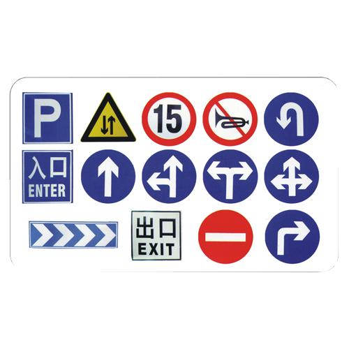 福州交通标志牌-福州专业的福州交通标志牌推荐