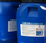 潮州丙烯酸脂防水涂料 好用的SBS彈性體改性瀝青防水卷材哪里買