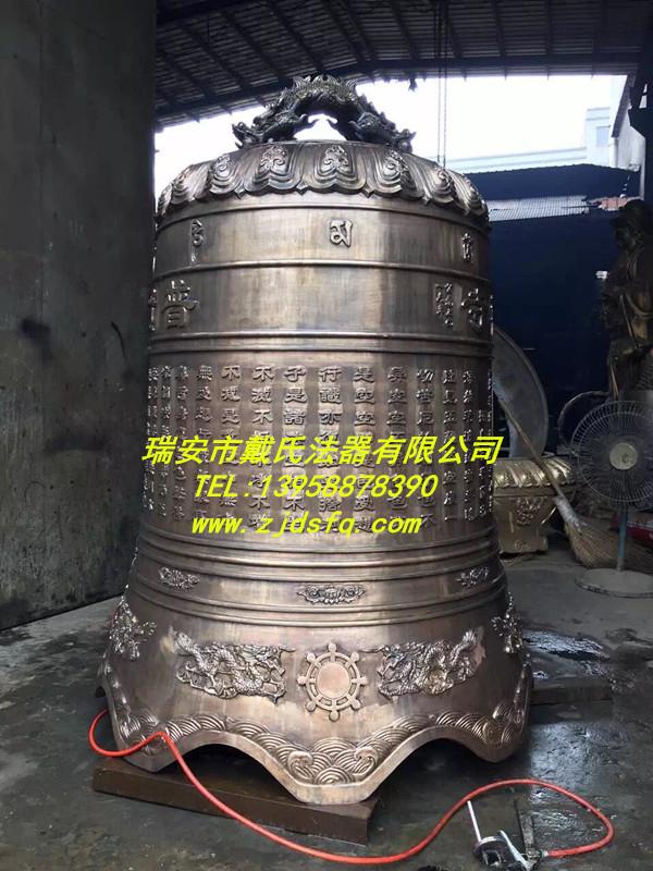 赣州寺庙铜钟 专业的铜钟提供商—戴氏法器厂