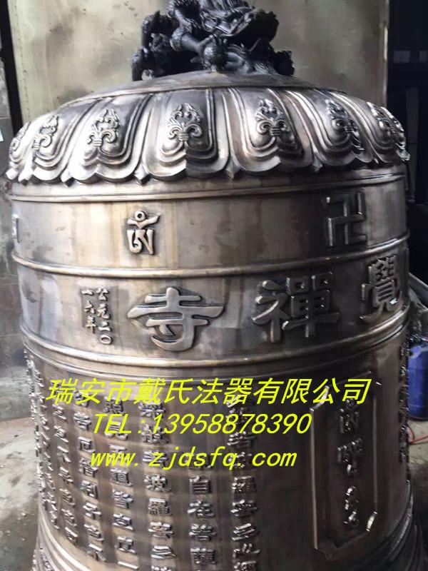精品1.6米青铜铜钟制造公司 定制铜钟