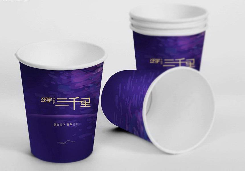 曲靖纸杯设计印刷专业服务商-广告杯设计制作哪家便宜