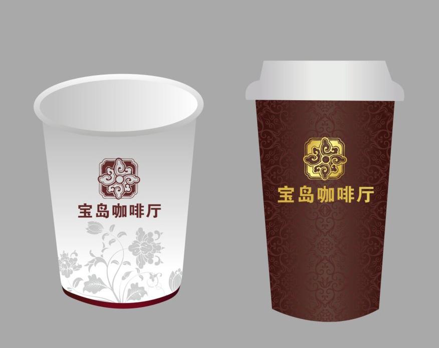 曲靖纸杯设计印刷费用怎么样-宣威曲靖纸杯设计印刷哪家好,价格便宜