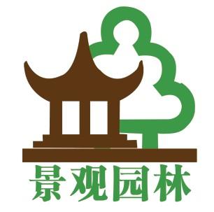 烟台市景观园林工程千亿平台