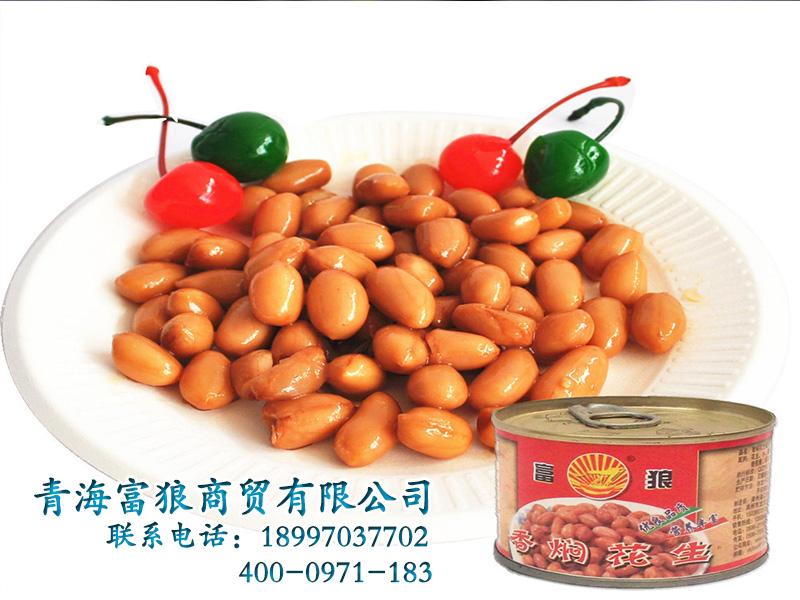 價格實惠的西式快餐推薦,西寧西餐食品配送