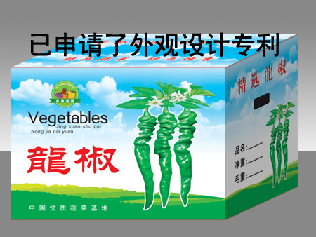 青州蔬菜箱包装-买蔬菜箱认准东坝鑫源纸箱