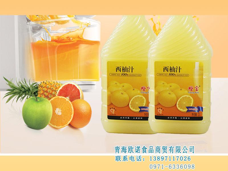 饮料配送_优惠的果汁饮料青海欧诺食品供应