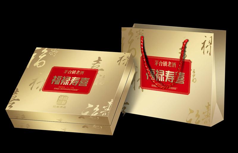 曲靖包装盒设计领先者_友益广告|麒麟包装盒设计,选曲靖友益广告