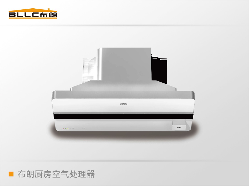 天水厨房空气处理器-信誉好的厨房空气处理器供货商