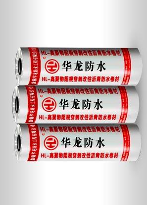 辽宁黑龙江省主营防水材料防水材料厂怎么样,哈尔滨新型防水材料