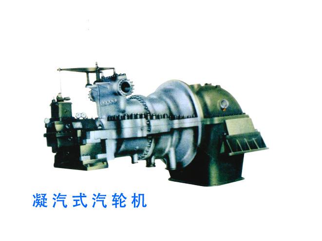 淄博【卓信】生产节能设备------汽轮机