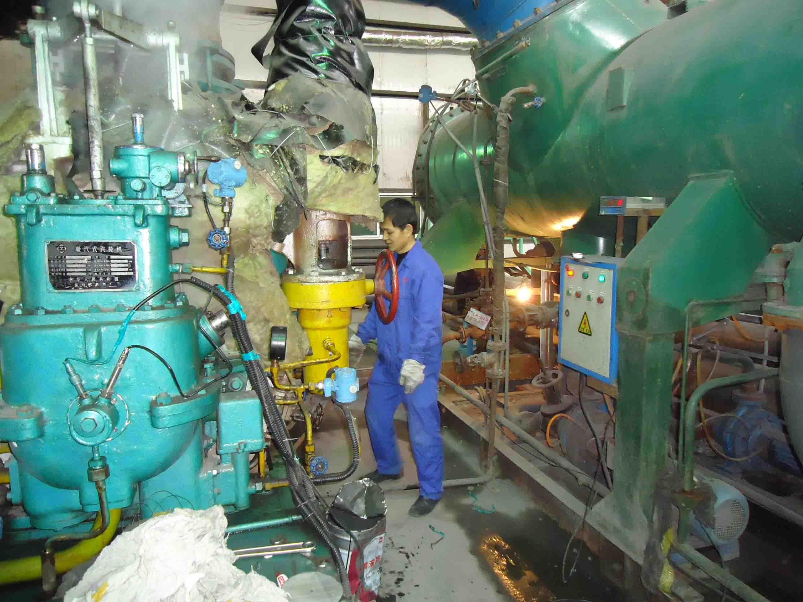 汽轮机的生产、维修、保养服务厂家--淄博【卓信】
