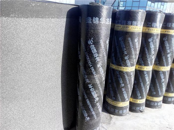 鞍山防水材料厂_盘锦哪有供应高质量的防水材料