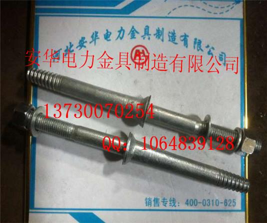 规模大的针式绝缘子钢脚厂家推荐——各种规格针式绝缘子钢脚图片