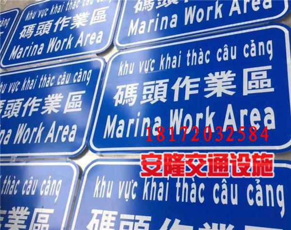 广西公路反光标牌|口碑好的标志牌南宁哪里有售