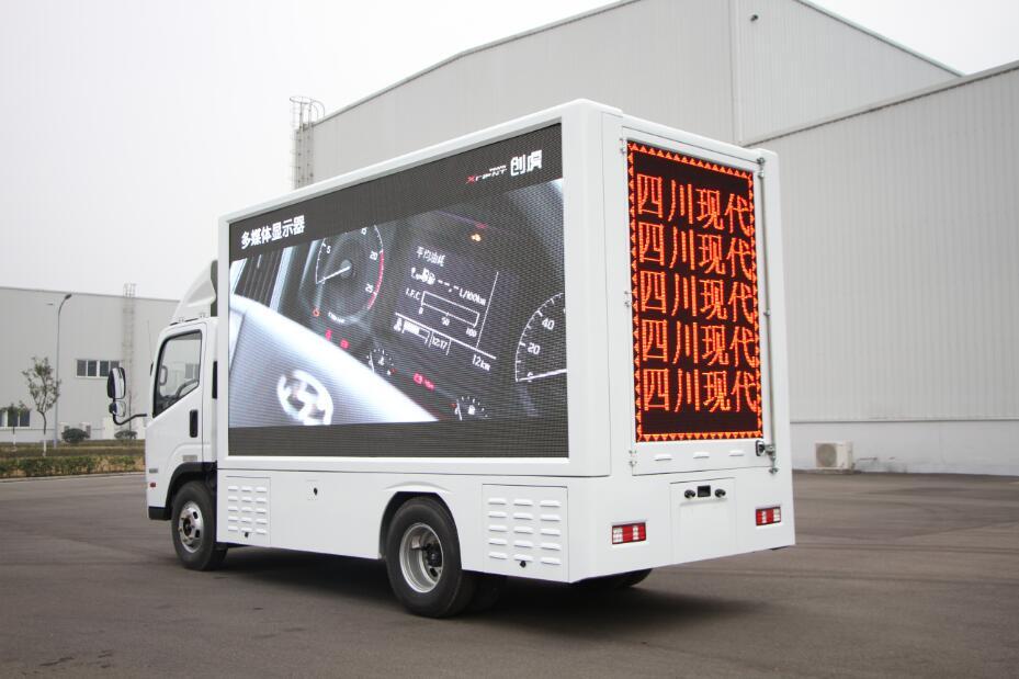 成都优惠的四川现代LED宣传车推荐 LED宣传车价格