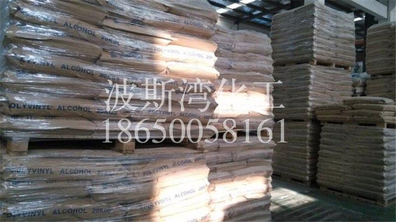 莆田涂料原材料|物超所值的木質纖維福州供應