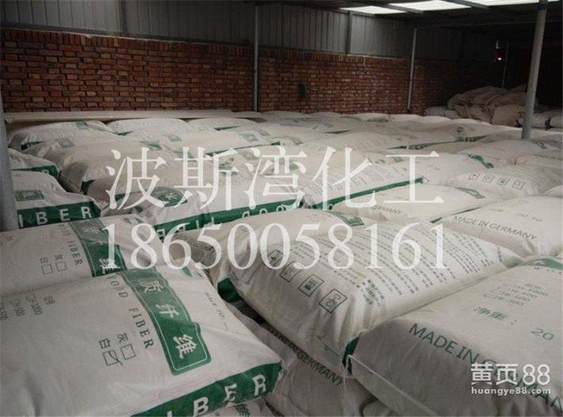 膩子粉原料|優惠的木質纖維福建廠家直銷供應