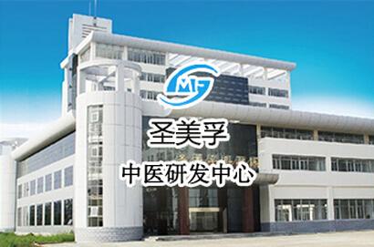 江西 著名品牌圣美孚  中医综合诊断系统(中医四诊)生产厂家