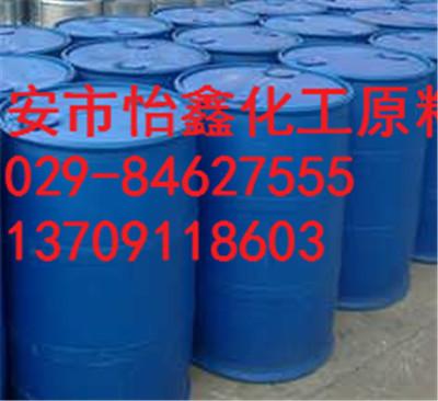 西安怡鑫化工供应划算的破乳剂|西安破乳剂厂家