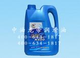 淄博油锯专用润滑油批发-在哪能买到实惠的油锯专用润滑油