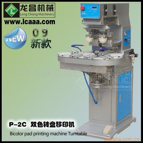 深圳高品质全自动移印机批售 移印机价格行情