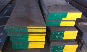 优良的p20模具钢供应商排名,特种钢厂家批发
