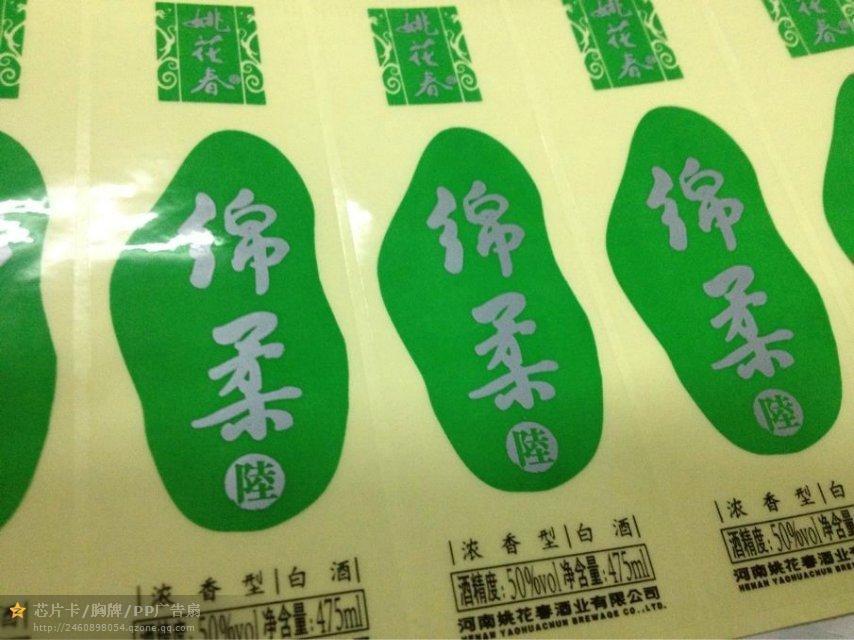 哪里购买不干胶-郑州不干胶厂家