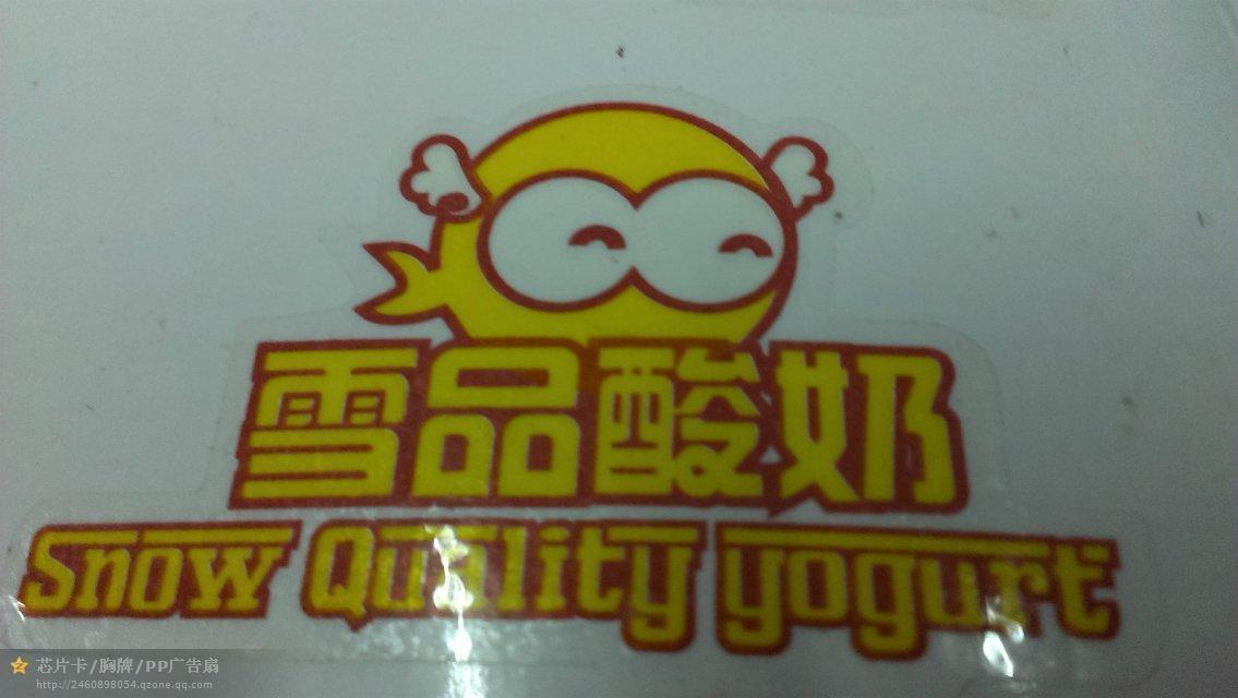 宁德不干胶-郑州哪里买品质良好的不干胶