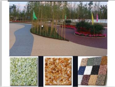 想买质量不错的海绵城市透水地面无溶剂,就来艾普施-福建海绵城市环保粘石胶