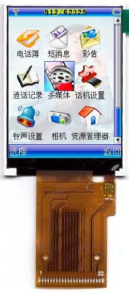专业lcm显示器供应商当属精显电子-显示器信息