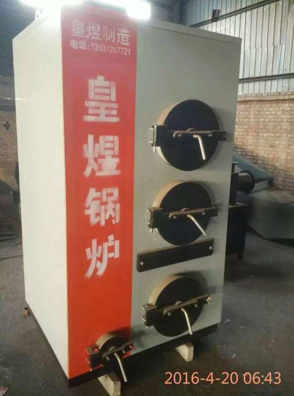 陇南专用数控锅炉 甘肃旭明暖通专业的数控锅炉出售