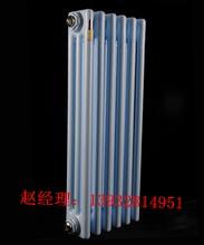 超快散热_冀州暖气片铸铁椭四柱760型暖气片-铸铁椭四柱760型暖气片型号