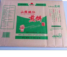 沧州价位合理的防油纸袋批售,四川防油纸袋