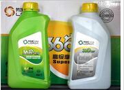 润滑油供应_哪儿能买到优惠的低档润滑油