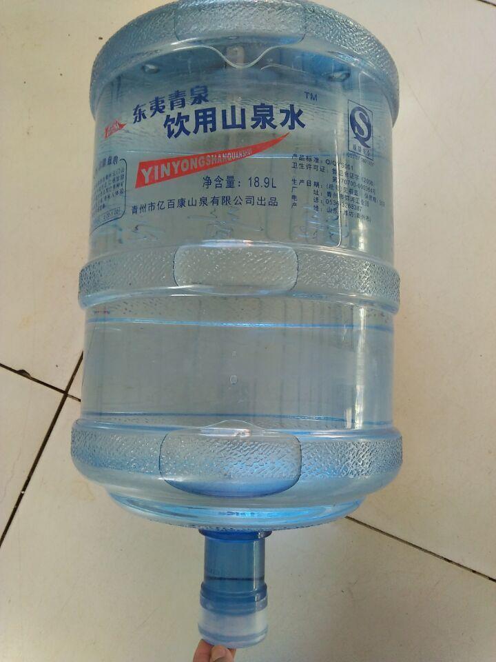 【買買買】青州桶裝水//昌樂桶裝水//海化桶裝水