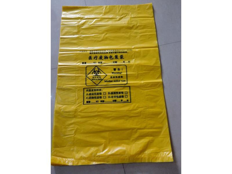 医疗废物袋定制|可信赖的医疗废物袋产品信息