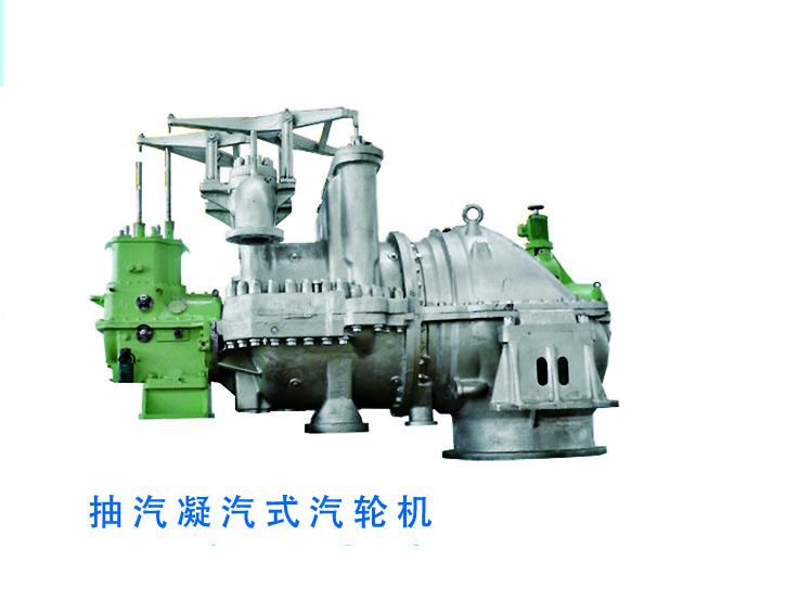 汽轮机的领头生产厂家----淄博【卓信】汽轮机公司