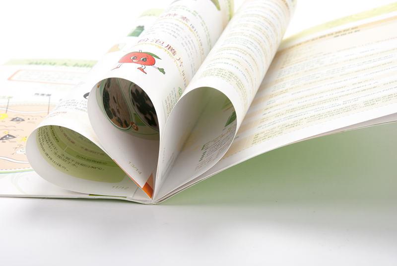 福建廈門產品宣傳冊印刷公司-產品宣傳畫冊制作印刷定制