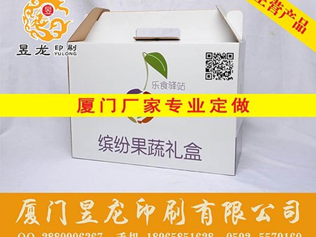 湖里茶叶包装盒印刷厂_哪里找信誉好的厦门包装盒印刷