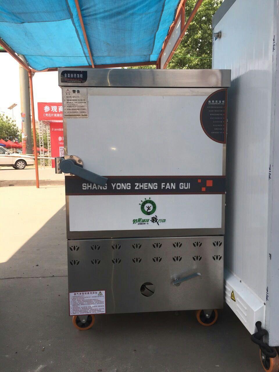环保油蒸饭柜,专业的蒸饭柜供应商——鑫龙都厨房设备