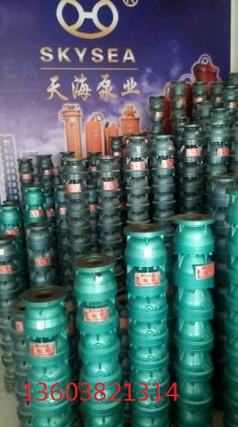 优惠的天海泵业-郑州区域具有口碑的山西天海泵业有限公司