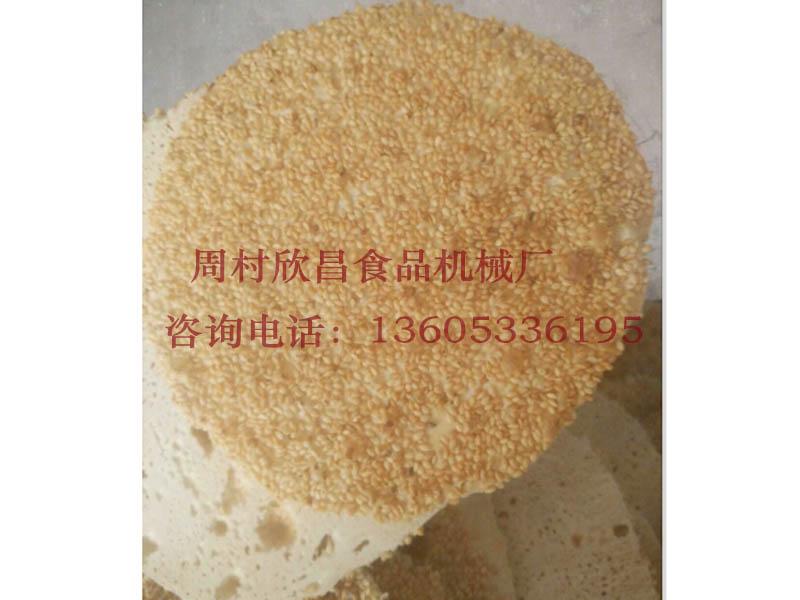 淄博口碑好的燒餅廠家_周村燒餅供應商