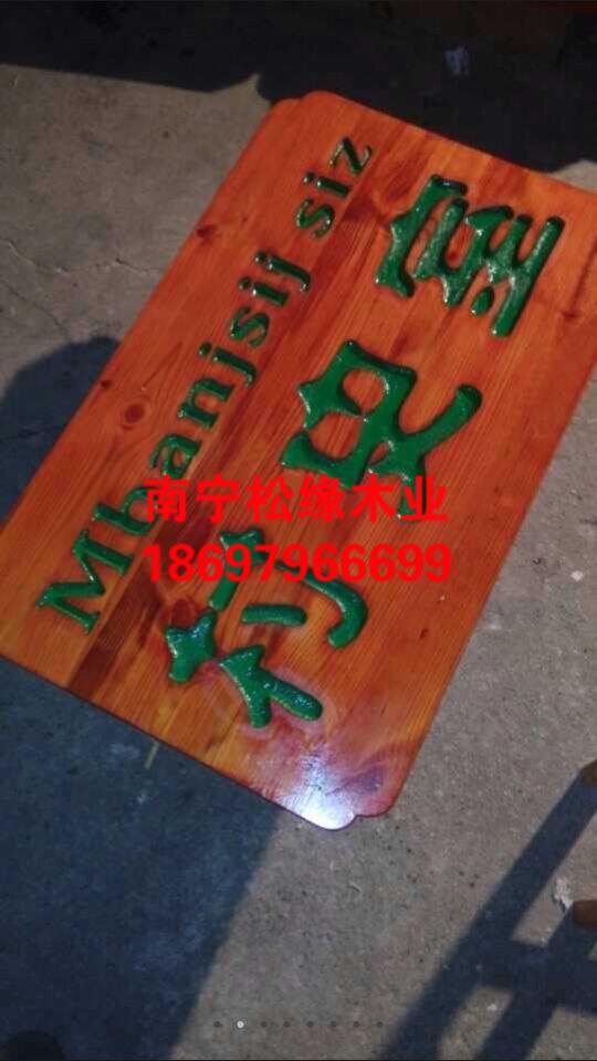 廣西指示牌-南寧地區合格的戶外指示牌