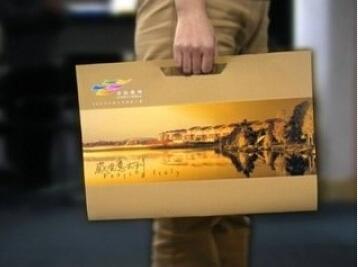 礼品包装盒制作-邯郸礼品包装盒制造厂家