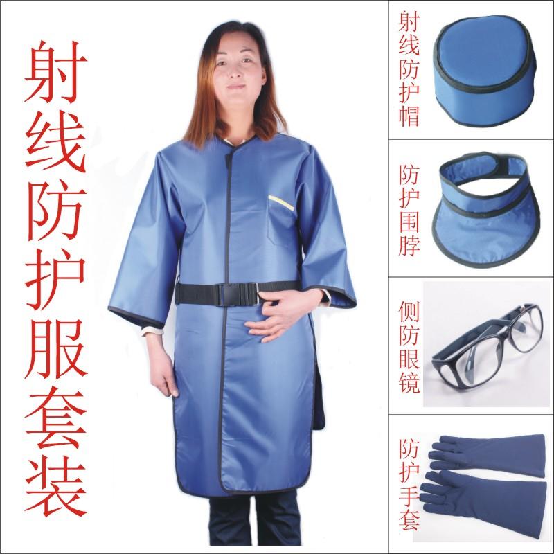 想买口碑好的铅衣,就来润通辐射防护工程-山西铅衣批发