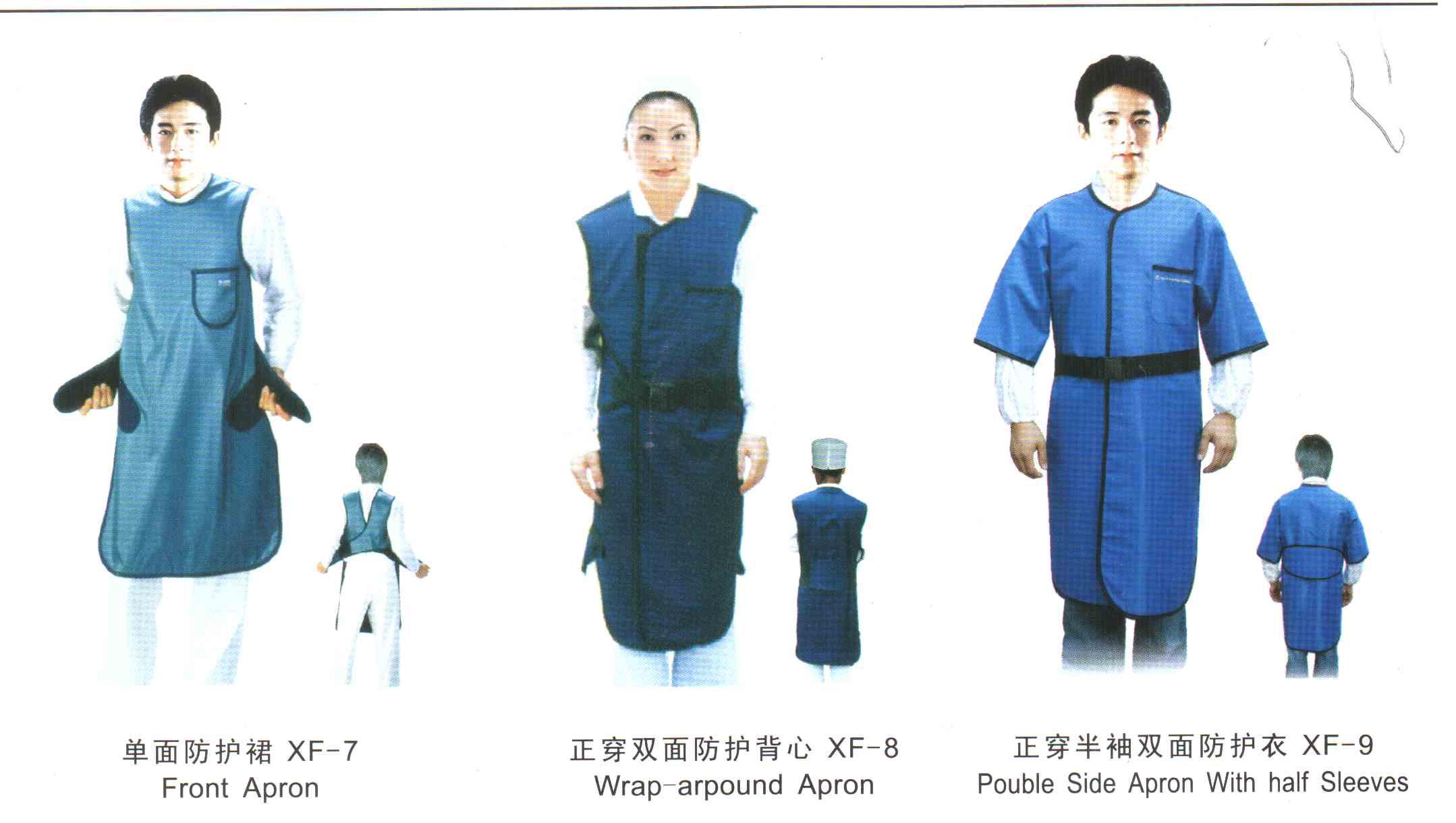 陕西铅衣生产厂家,润通辐射防护工程提供专业的铅衣