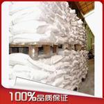 想买优异的钛白粉,就来利扬化工-山东钛白粉生产厂家