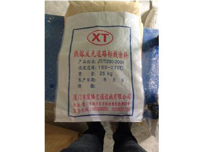 標線涂料專業供應商_廈騰交通 莆田標線涂料廠家